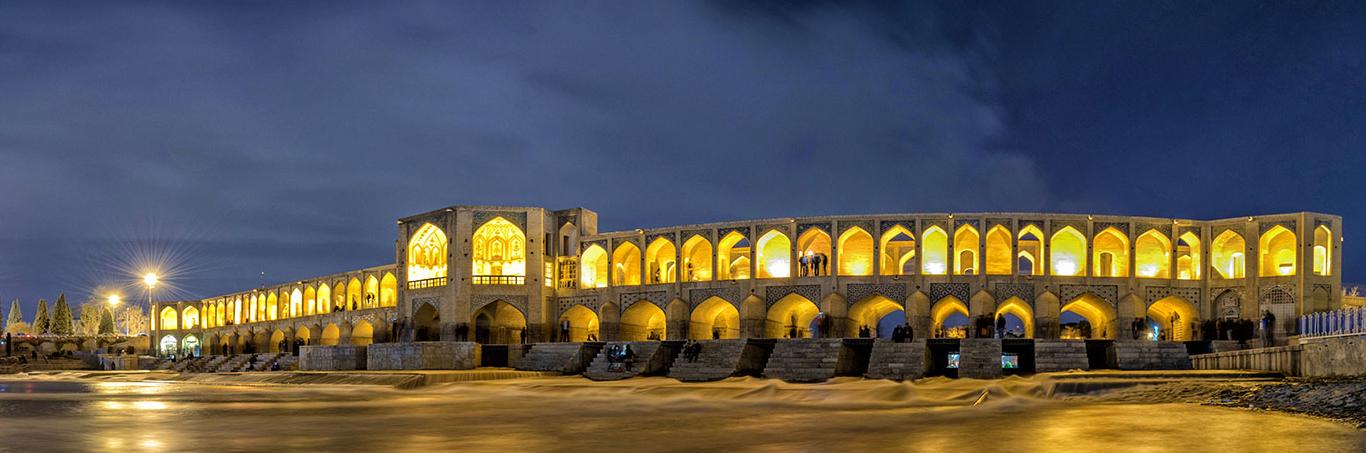 isfahan33