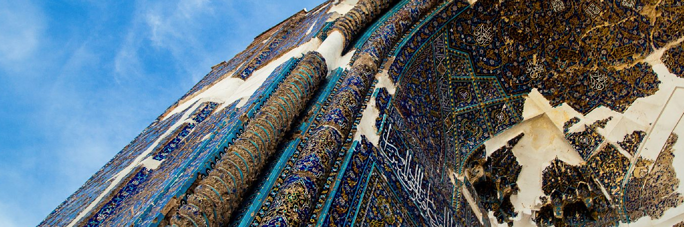 tabriz-blue-mosque